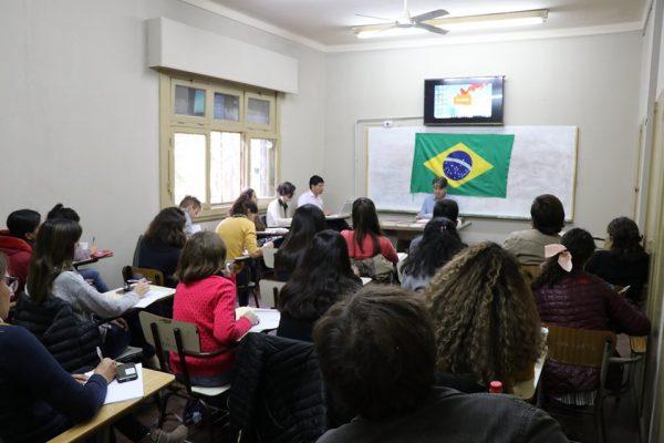 Paseo por la literatura brasileña